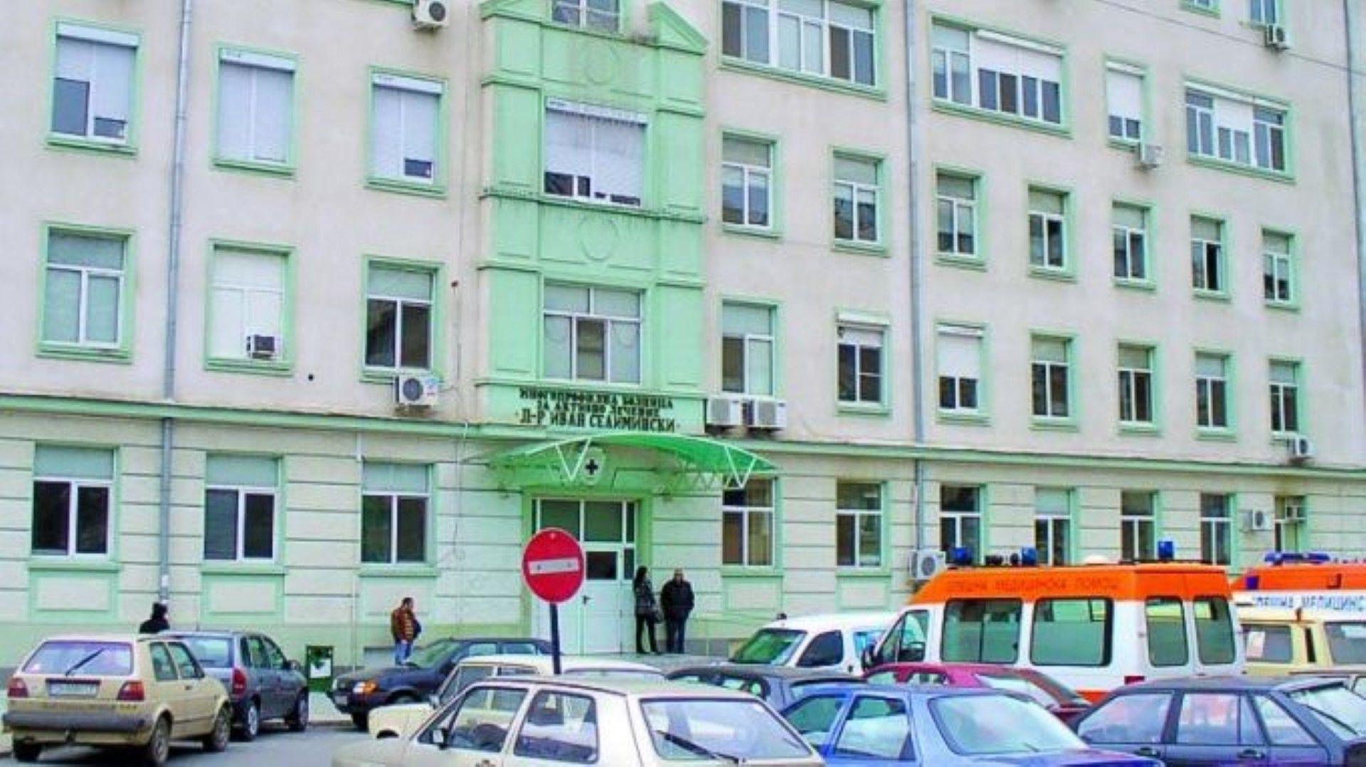 28-годишна родилка издъхна в Сливен, близначетата ѝ живяха само няколко часа